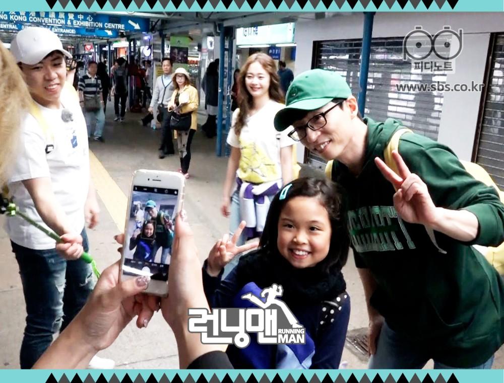 Từ MC Quốc dân thành MC Quốc tế, Yoo Jae Suk gây náo loạn khi xuất hiện tại Hồng Kông - Ảnh 3.