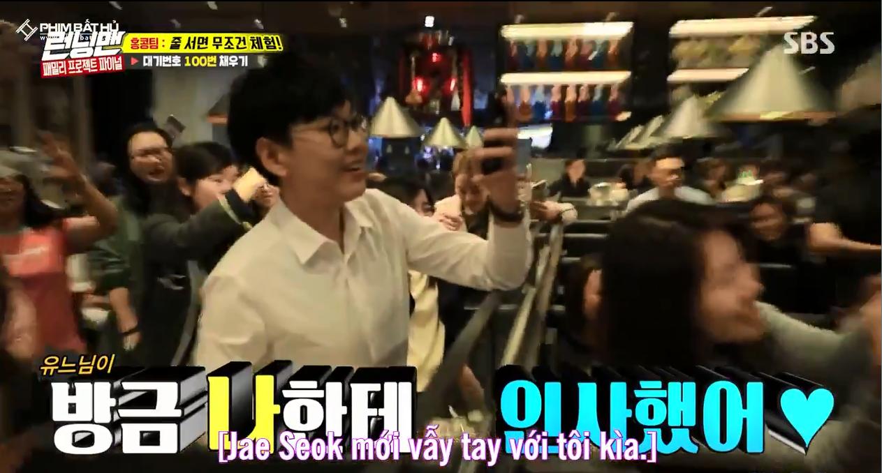 Từ MC Quốc dân thành MC Quốc tế, Yoo Jae Suk gây náo loạn khi xuất hiện tại Hồng Kông - Ảnh 6.