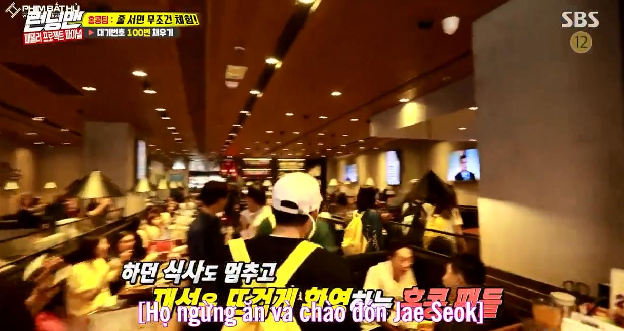 Từ MC Quốc dân thành MC Quốc tế, Yoo Jae Suk gây náo loạn khi xuất hiện tại Hồng Kông - Ảnh 4.