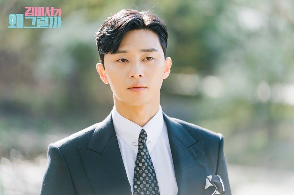 Còn lâu mới chiếu, phim mới của Park Seo Joon - Park Min Young đã gây sốt vì thời trang quá đẹp - Ảnh 5.