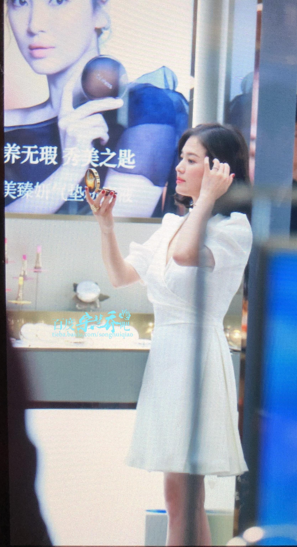 Song Hye Kyo tại sự kiện hôm nay: Chưa cần ảnh HD căng đét đã đẹp khó tin đến nhường này - Ảnh 2.