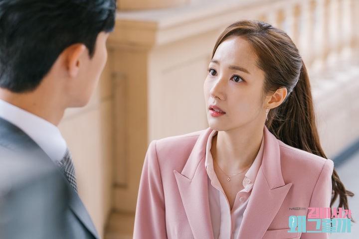 Đẳng cấp cặp đôi đẹp nhất 2018 Park Seo Joon - Park Min Young: Lộng lẫy như ông hoàng bà hoàng! - Ảnh 4.