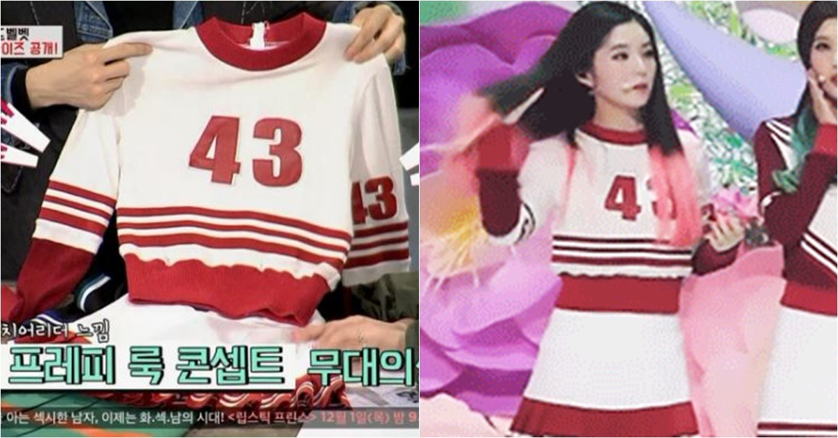 Người thấp bé, chân lại còn ngắn nhưng Irene (Red Velvet) vẫn mặc đẹp nức nở nhờ ưu thế này - Ảnh 8.