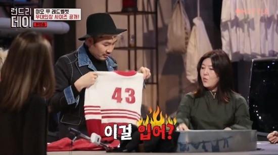 Người thấp bé, chân lại còn ngắn nhưng Irene (Red Velvet) vẫn mặc đẹp nức nở nhờ ưu thế này - Ảnh 7.
