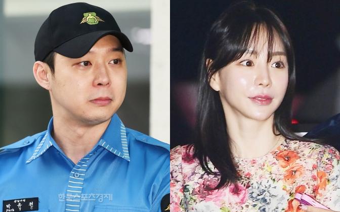 Sau 2 lần hoãn cưới, Yoochun và vị hôn thê nhà tài phiệt tuyên bố chia tay vào hôm nay! - Ảnh 1.