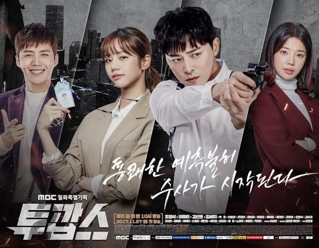 Idol Kpop giờ toàn đóng chính, nhưng gần như phim nào rating cũng... thấp kỉ lục! - Ảnh 2.