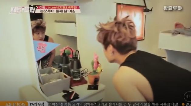 Mặt ngái ngủ, tóc rối bù, Ji Hoon (Wanna One) trông vẫn đáng yêu đến lạ! - Ảnh 2.