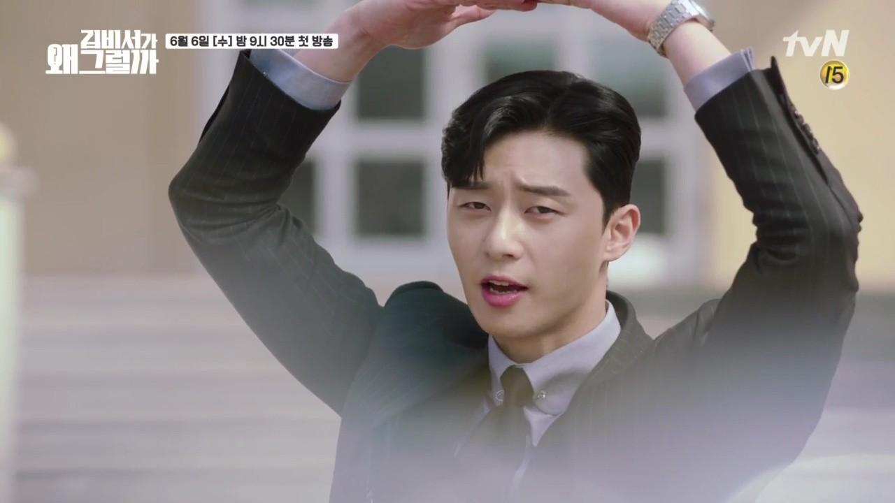 Khổ thân Park Seo Joon, ra sức bắn tim cho Park Min Young nhưng bị hắt hủi chỉ vì.. cái tai - Ảnh 8.