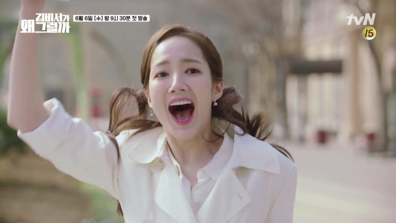 Khổ thân Park Seo Joon, ra sức bắn tim cho Park Min Young nhưng bị hắt hủi chỉ vì.. cái tai - Ảnh 9.
