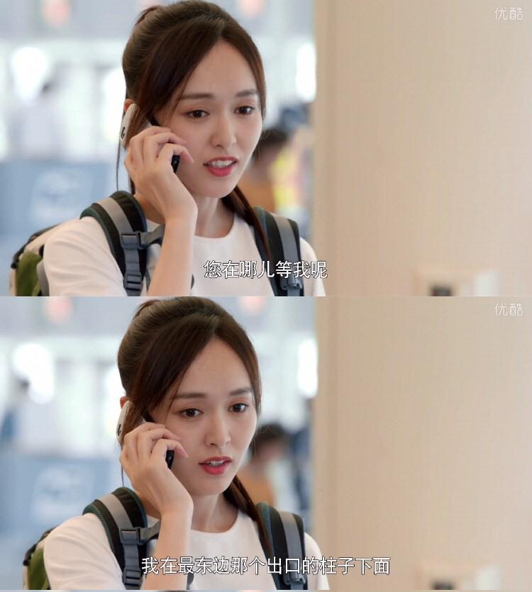 La Tấn tỏ tình với Đường Yên vô cùng lãng mạn trong phim Quy Khứ Lai