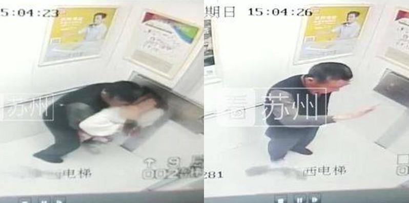 Trung Quốc: Bé gái bị ông già 80 tuổi quấy rối tình dục trong thang máy gây rúng động dư luận - Ảnh 2.