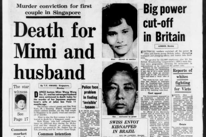 Vụ cuồng ghen chấn động Singapore: Không được làm vợ lẽ, vũ nữ mượn tay chồng cũ sát hại tình địch để rồi nhận bản án làm nên lịch sử - Ảnh 1.