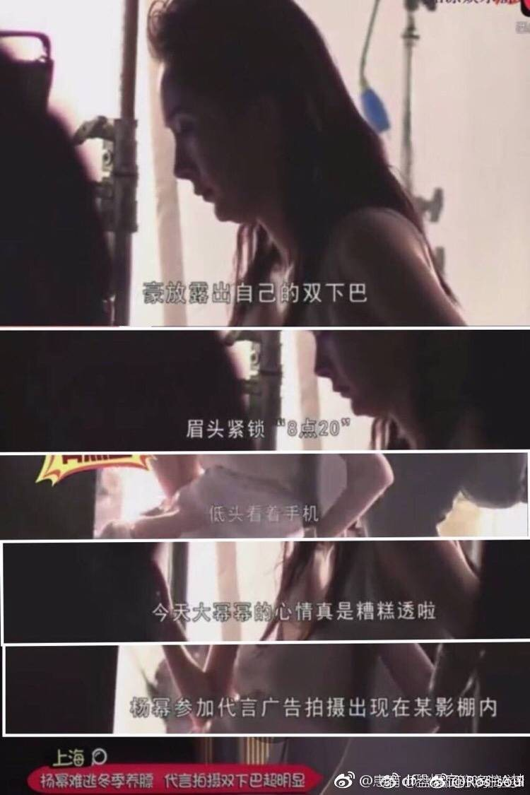 Dương Mịch bị fan Triệu Lệ Dĩnh bóc phốt: Thẩm mỹ hỏng, mê trai trẻ, quỵt tiền và nhiều scandal khác - Ảnh 3.