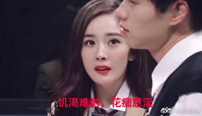 Dương Mịch bị fan Triệu Lệ Dĩnh bóc phốt: Thẩm mỹ hỏng, mê trai trẻ, quỵt tiền và nhiều scandal khác - Ảnh 13.