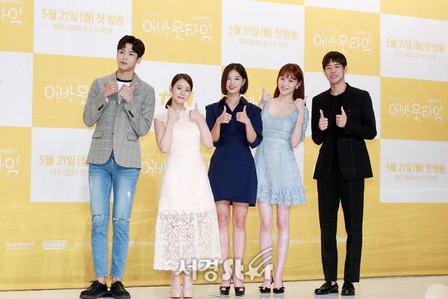 Phim mới chưa chiếu, Lee Sung Kyung đã đau khổ vì chỉ còn sống được 101 ngày - Ảnh 12.