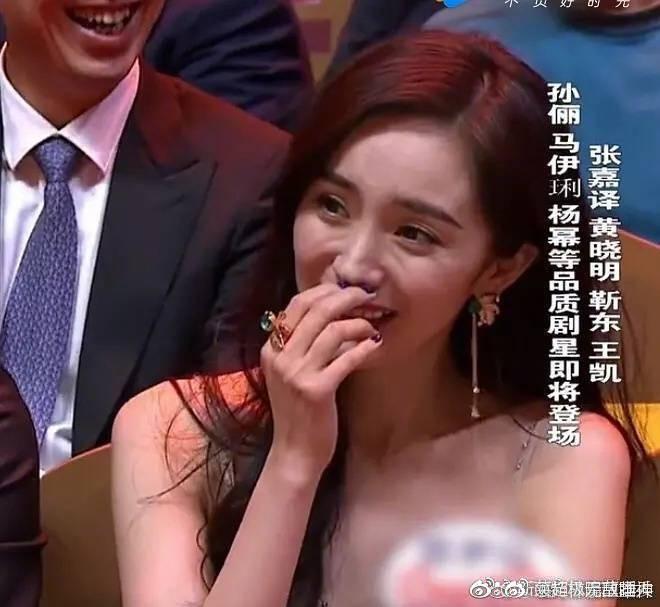 Dương Mịch bị fan Triệu Lệ Dĩnh bóc phốt: Thẩm mỹ hỏng, mê trai trẻ, quỵt tiền và nhiều scandal khác - Ảnh 5.