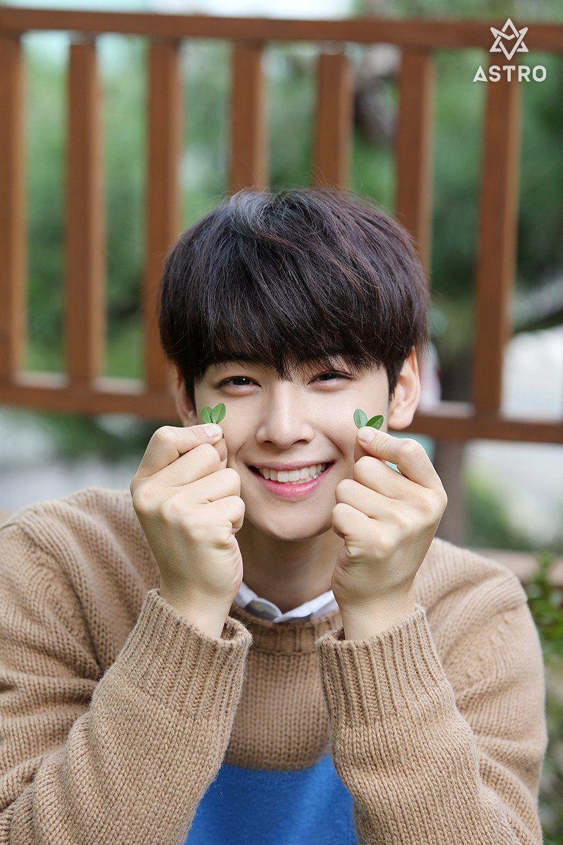 Cha Eun Woo Cute Photos