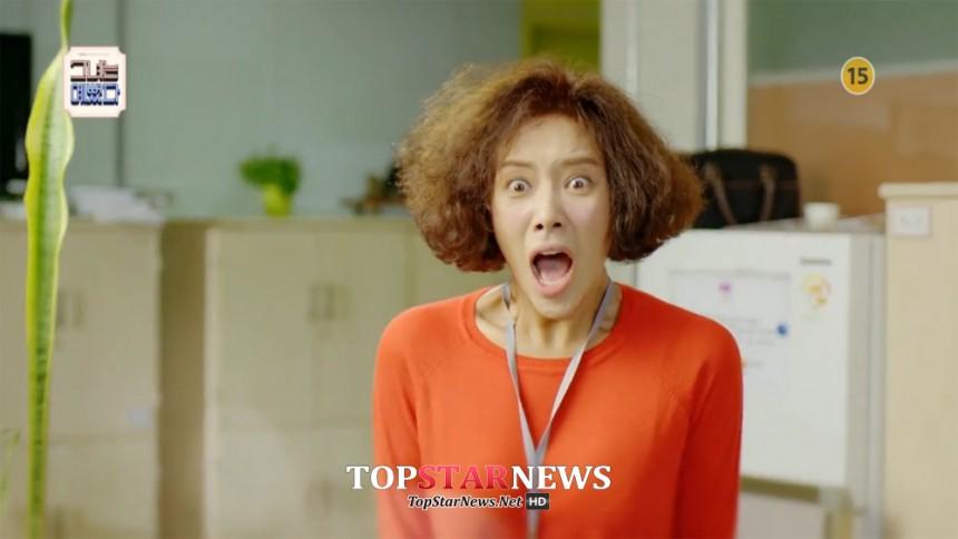 Nữ hoàng nhân bản vai Hwang Jung Eum sắp trở lại: 4 vai liên tiếp đều y hệt nhau, không phân biệt nổi! - Ảnh 2.
