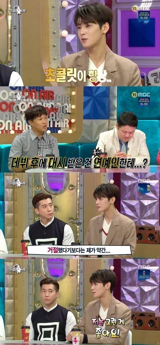 Trai đẹp Cha Eun Woo tiết lộ từng được idol nữ thả thính - Ảnh 2.