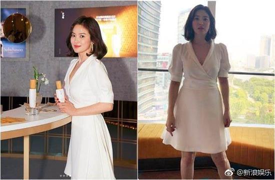 Lộ vòng eo bất thường, Song Hye Kyo lại bị đồn đang mang thai đứa con đầu lòng với Song Joong Ki - Ảnh 1.
