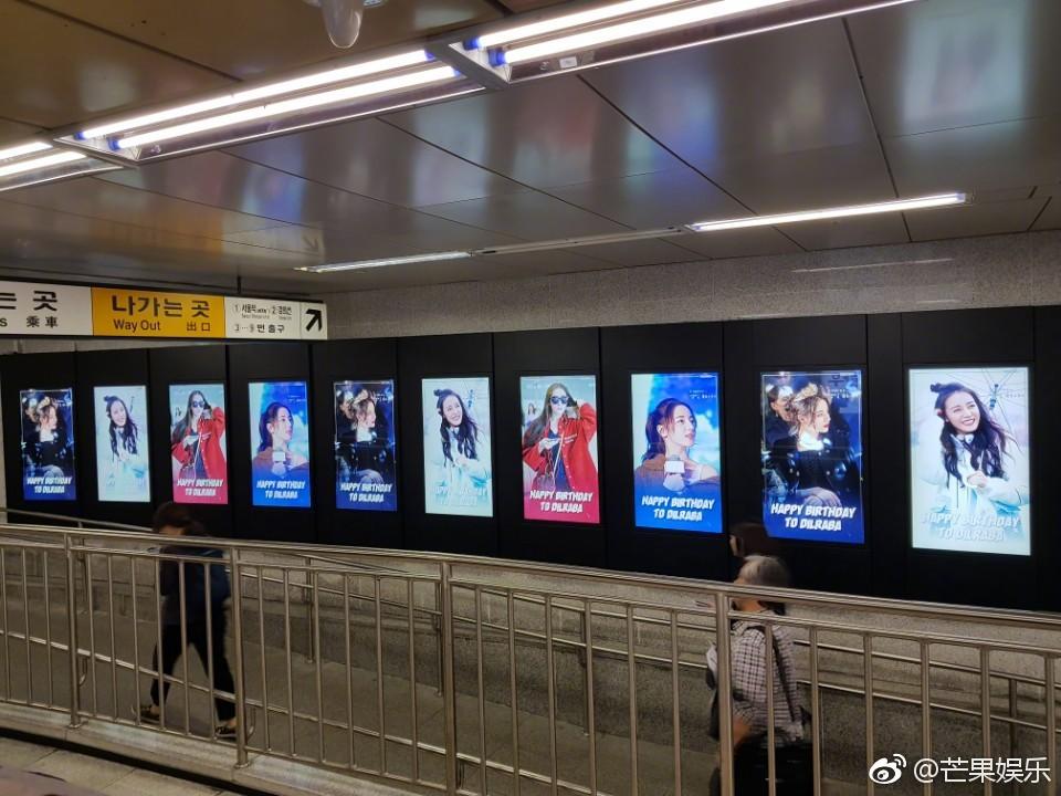 Hình ảnh Địch Lệ Nhiệt Ba tràn lan khắp ga tàu điện của Hàn Quốc: Chuyện gì đang xảy ra? - Ảnh 1.