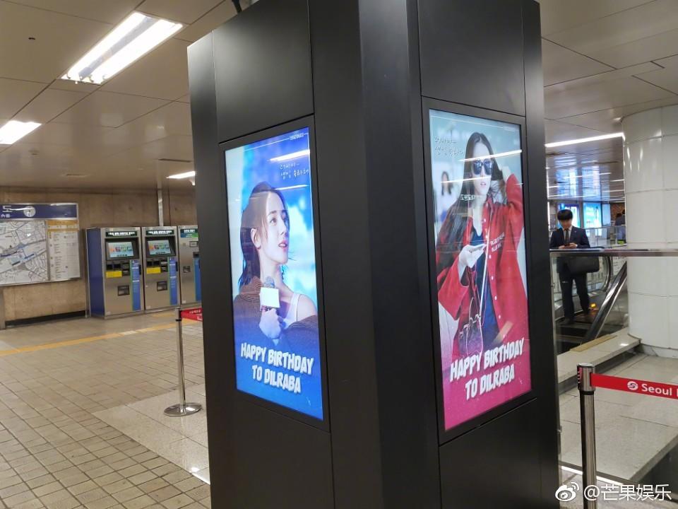 Hình ảnh Địch Lệ Nhiệt Ba tràn lan khắp ga tàu điện của Hàn Quốc: Chuyện gì đang xảy ra? - Ảnh 2.