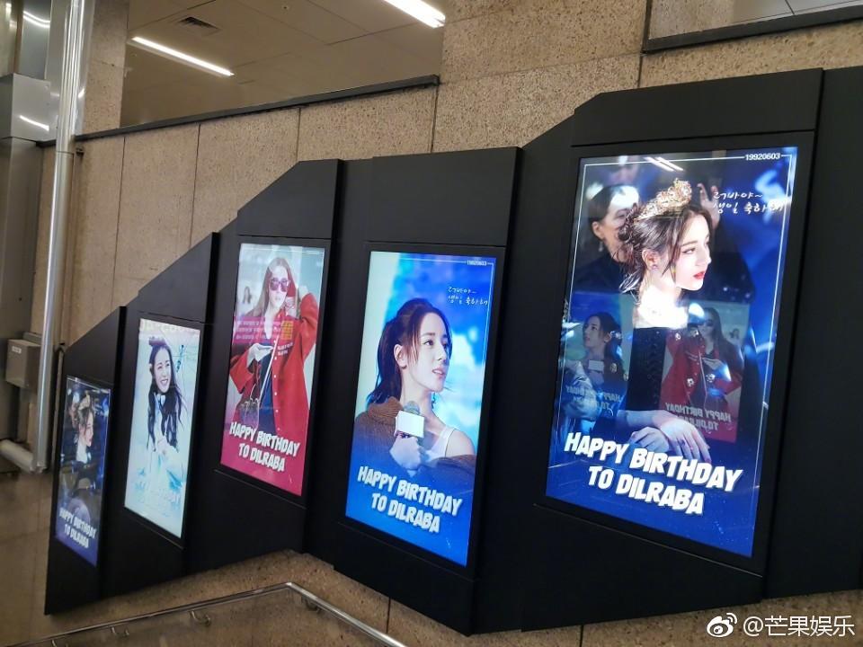 Hình ảnh Địch Lệ Nhiệt Ba tràn lan khắp ga tàu điện của Hàn Quốc: Chuyện gì đang xảy ra? - Ảnh 4.