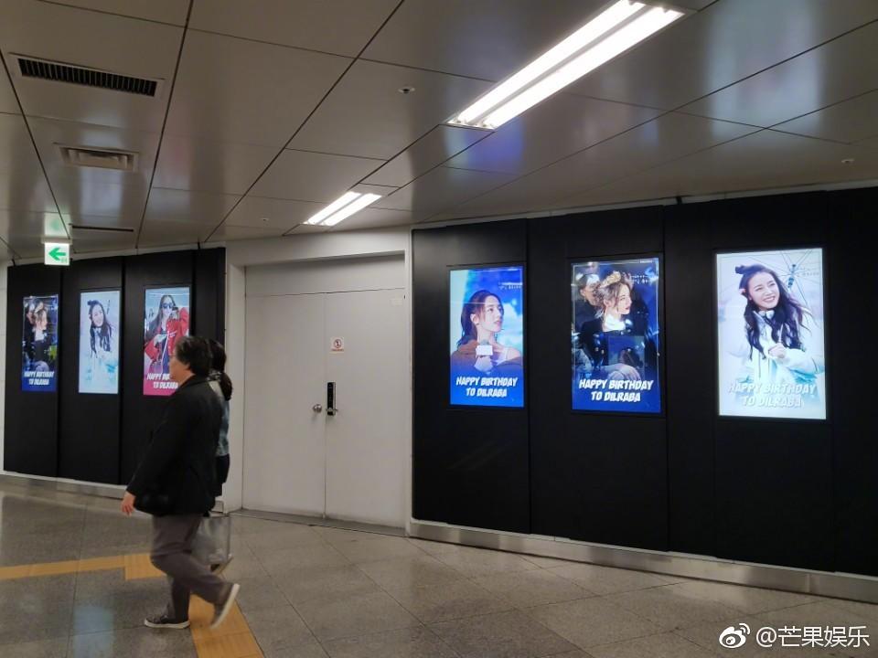 Hình ảnh Địch Lệ Nhiệt Ba tràn lan khắp ga tàu điện của Hàn Quốc: Chuyện gì đang xảy ra? - Ảnh 5.
