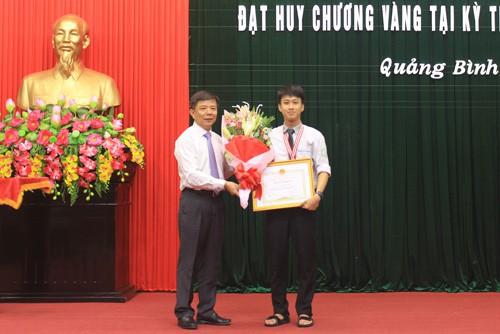 Đỗ ĐH số 1 thế giới, giành 2 HCV Olympic Quốc tế, 9x Quảng Bình lại vừa nhận Huân chương Lao động hạng Ba của Chủ tịch nước - Ảnh 4.
