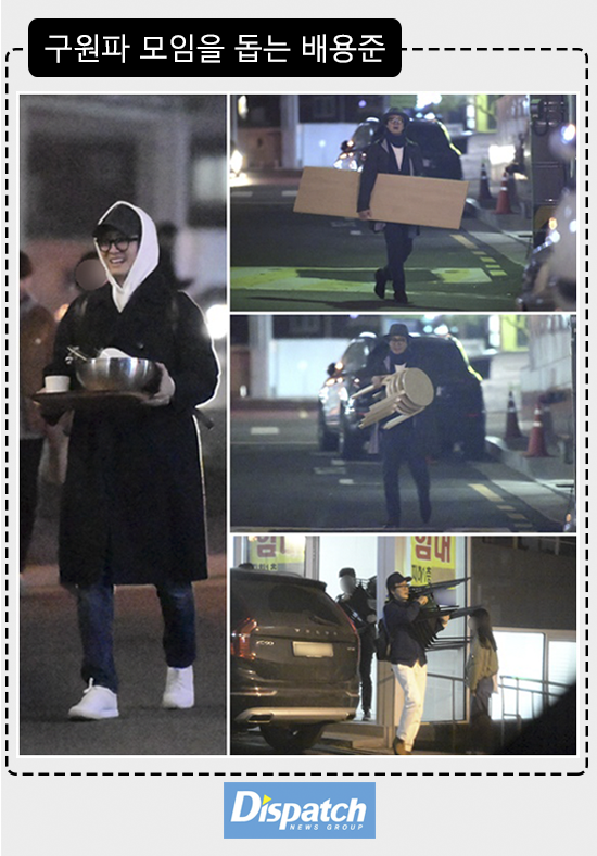 Showbiz Hàn chấn động khi Dispatch tung bằng chứng Bae Yong Joon và chủ tịch JYP tham gia hội cuồng giáo - Ảnh 8.