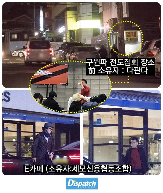 Showbiz Hàn chấn động khi Dispatch tung bằng chứng Bae Yong Joon và chủ tịch JYP tham gia hội cuồng giáo - Ảnh 6.