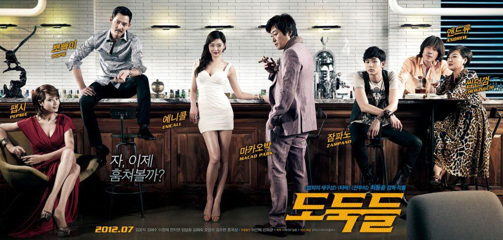 Chỉ có đúng 16 phim Hàn này được gọi là phim quốc dân: Chớ nên xem thiếu một phim nào! - Ảnh 12.