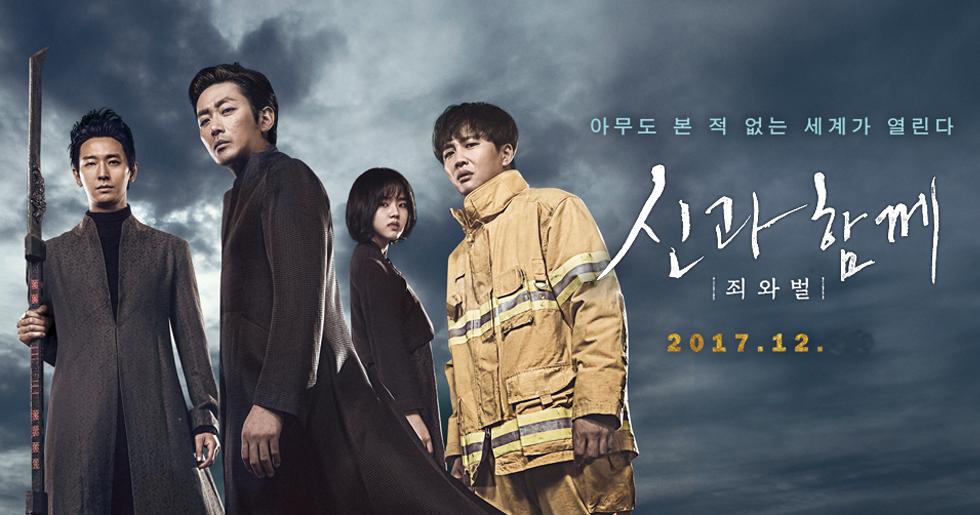 Chỉ có đúng 16 phim Hàn này được gọi là phim quốc dân: Chớ nên xem thiếu một phim nào! - Ảnh 16.