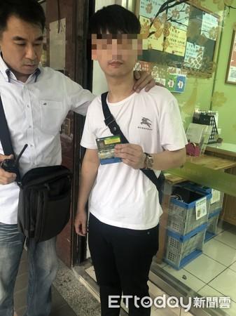 Trung Quốc: Vừa nhìn thấy nữ cảnh sát xinh đẹp, tên tội phạm lập tức nhận tội và hỏi xin số làm quen - Ảnh 1.