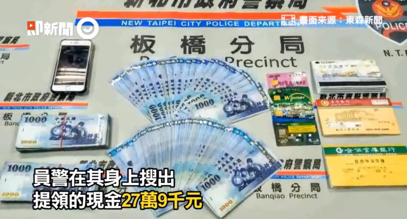 Trung Quốc: Vừa nhìn thấy nữ cảnh sát xinh đẹp, tên tội phạm lập tức nhận tội và hỏi xin số làm quen - Ảnh 3.