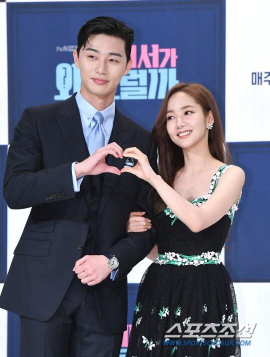 Chính thức trở lại, Park Min Young đẹp choáng ngợp và khoe vòng 1 siêu khủng bên tài tử Park Seo Joon - Ảnh 22.