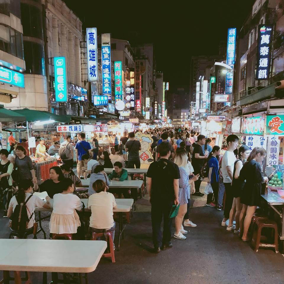 Ghi nhanh sổ tay ăn sập Cao Hùng của chàng du học sinh cho chuyến đi Đài Loan sắp tới - Ảnh 13.