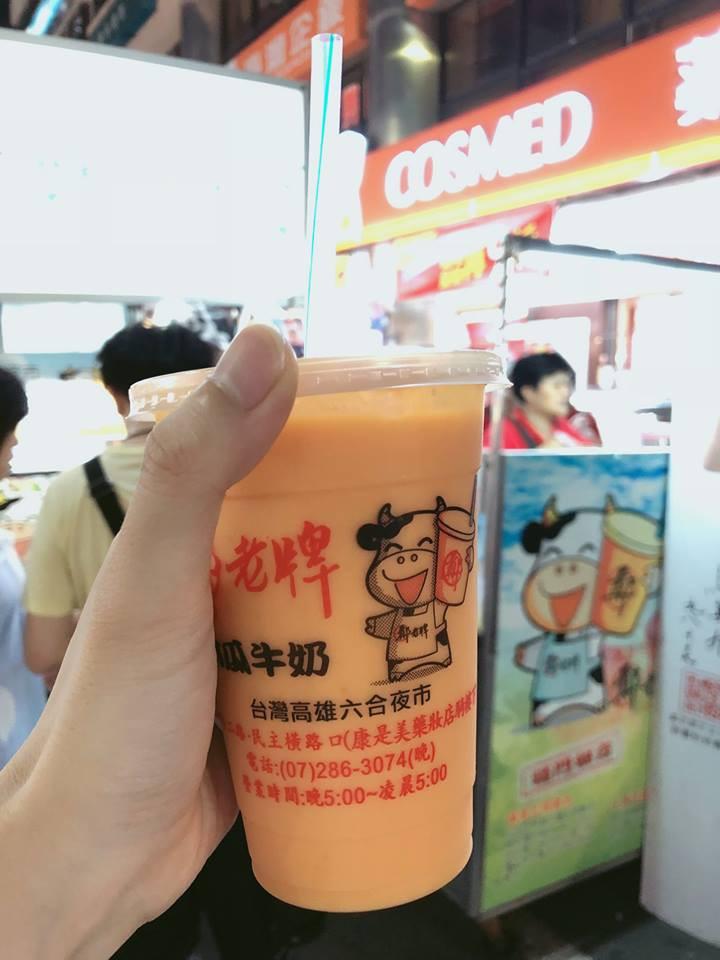 Ghi nhanh sổ tay ăn sập Cao Hùng của chàng du học sinh cho chuyến đi Đài Loan sắp tới - Ảnh 16.