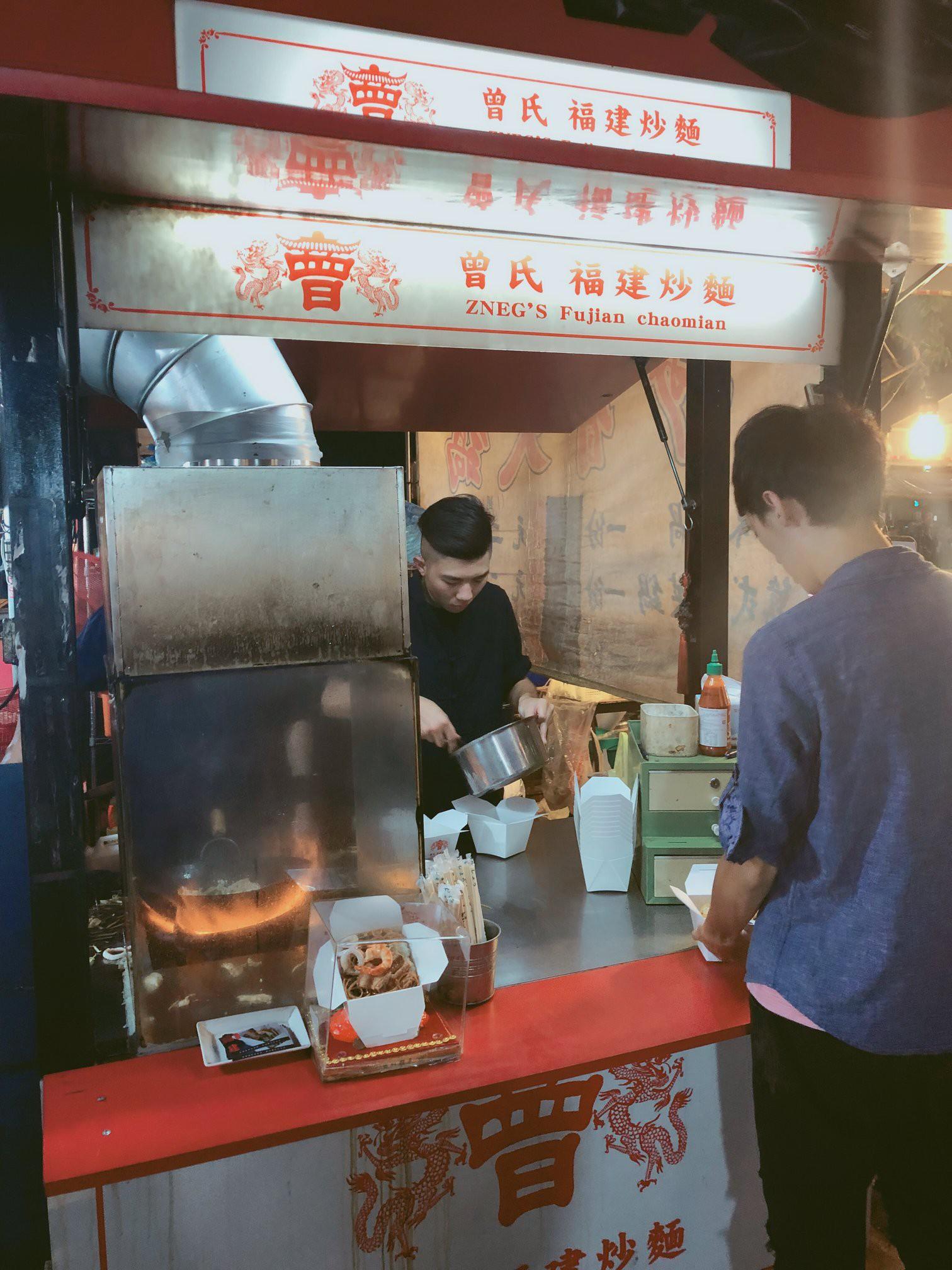 Ghi nhanh sổ tay ăn sập Cao Hùng của chàng du học sinh cho chuyến đi Đài Loan sắp tới - Ảnh 2.