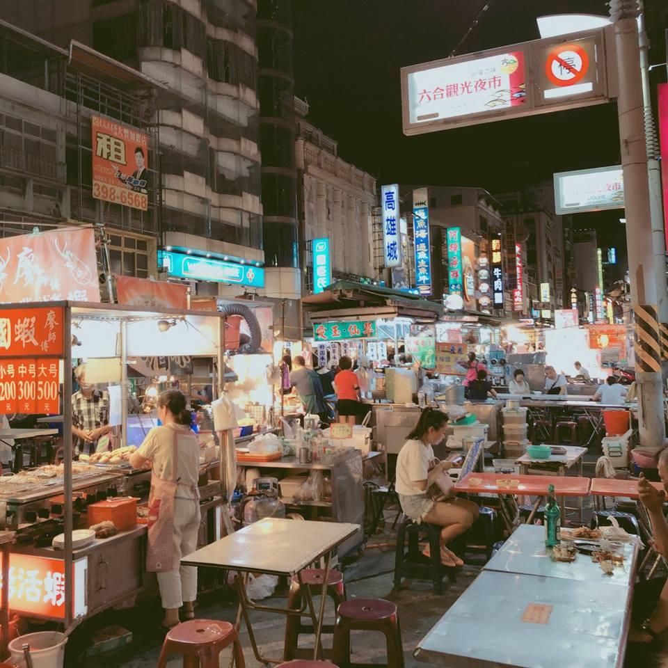 Ghi nhanh sổ tay ăn sập Cao Hùng của chàng du học sinh cho chuyến đi Đài Loan sắp tới - Ảnh 12.