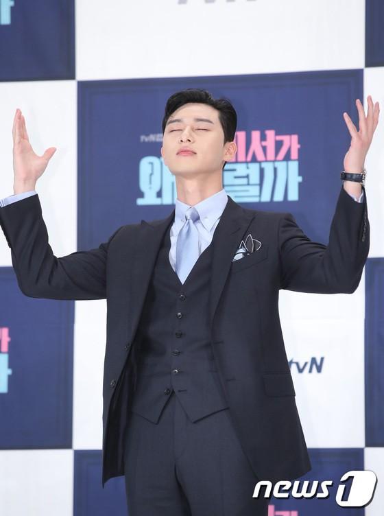 Chính thức trở lại, Park Min Young đẹp choáng ngợp và khoe vòng 1 siêu khủng bên tài tử Park Seo Joon - Ảnh 17.