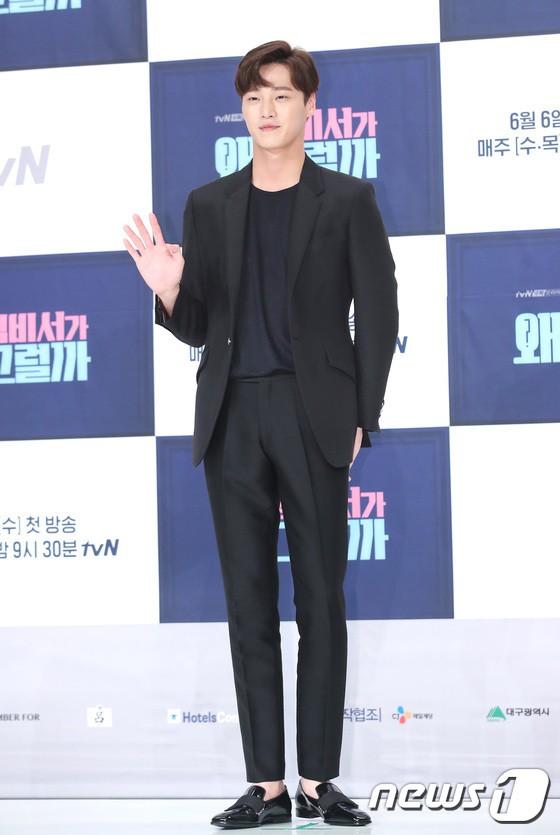 Chính thức trở lại, Park Min Young đẹp choáng ngợp và khoe vòng 1 siêu khủng bên tài tử Park Seo Joon - Ảnh 18.