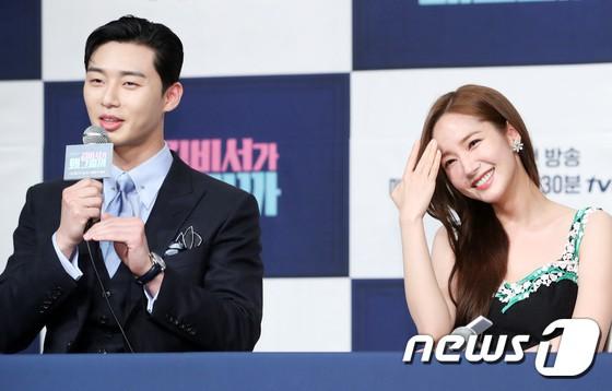 Chính thức trở lại, Park Min Young đẹp choáng ngợp và khoe vòng 1 siêu khủng bên tài tử Park Seo Joon - Ảnh 20.