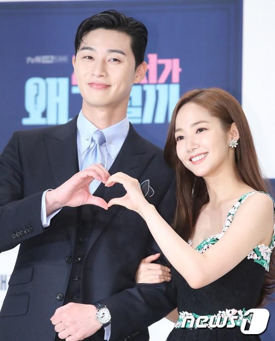 Chính thức trở lại, Park Min Young đẹp choáng ngợp và khoe vòng 1 siêu khủng bên tài tử Park Seo Joon - Ảnh 24.