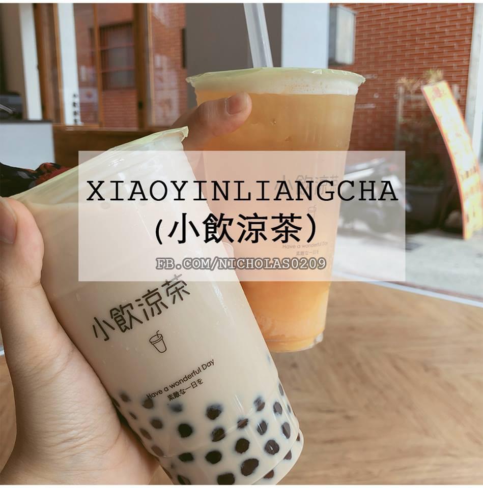Ghi nhanh sổ tay ăn sập Cao Hùng của chàng du học sinh cho chuyến đi Đài Loan sắp tới - Ảnh 26.
