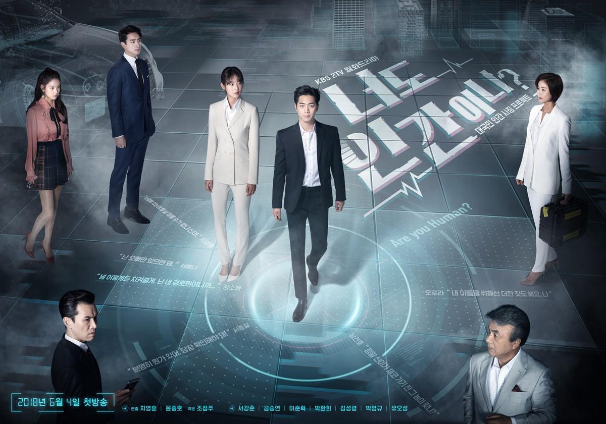 3 phim Hàn đáng xem nhất tháng 6: Phim số 2 đang được cực nhiều người hóng - Ảnh 3.