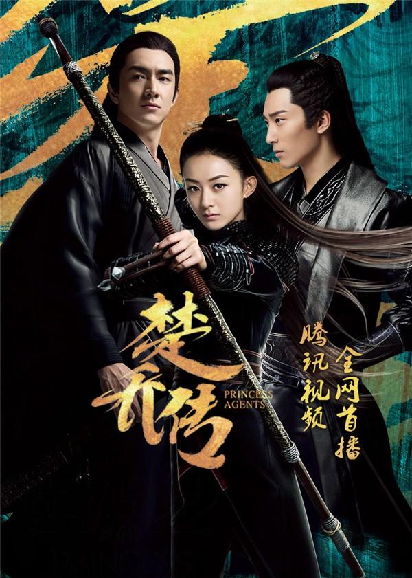 Hậu trường bây giờ mới kể: Triệu Lệ Dĩnh muốn hôn nhưng Lâm Canh Tân lại... chạy mất dạng! - Ảnh 7.