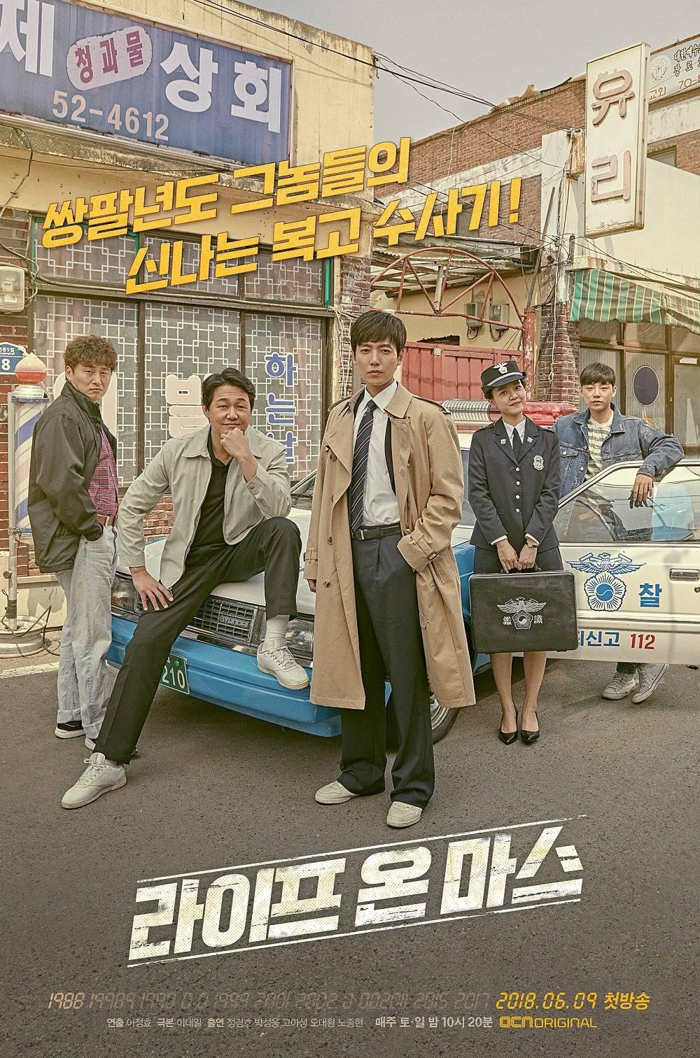 3 phim Hàn đáng xem nhất tháng 6: Phim số 2 đang được cực nhiều người hóng - Ảnh 12.