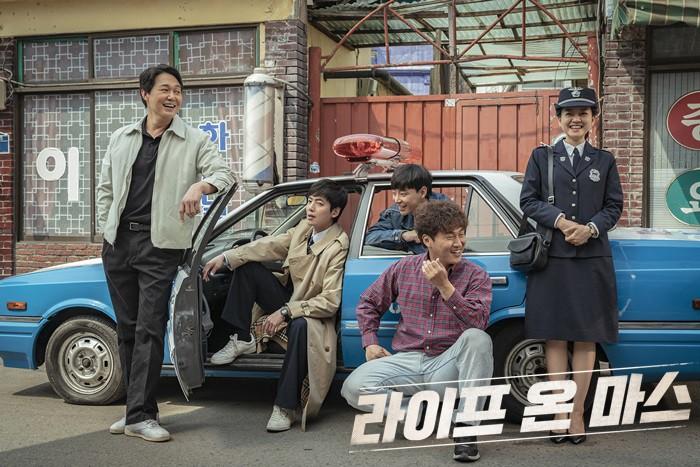 3 phim Hàn đáng xem nhất tháng 6: Phim số 2 đang được cực nhiều người hóng - Ảnh 14.