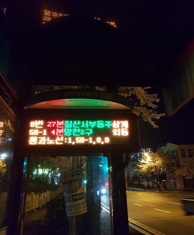 5 điều cực quen thuộc ở Hàn Quốc nhưng lại khiến người nước ngoài trố mắt, đặc biệt là điều cuối cùng - Ảnh 2.